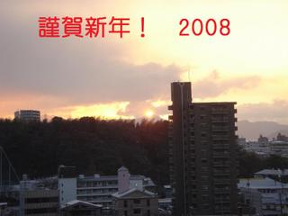 2008010102
